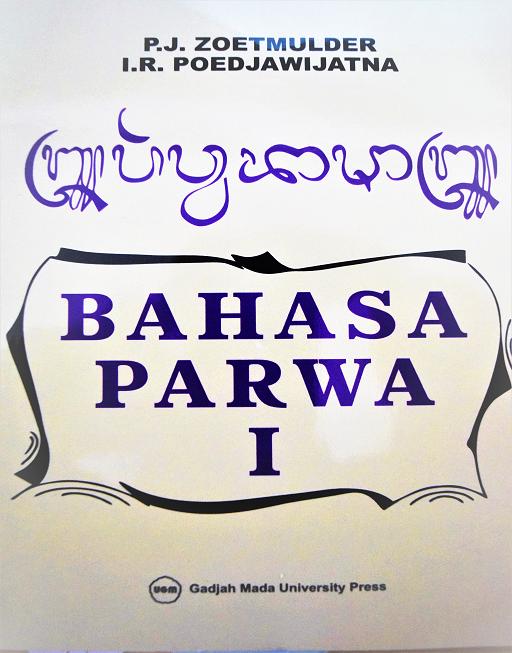 Bahasa Parwa I