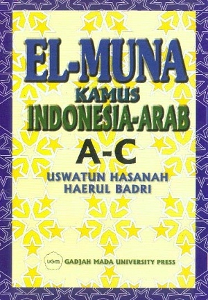El-Muna: Kamus Indonesia Arab