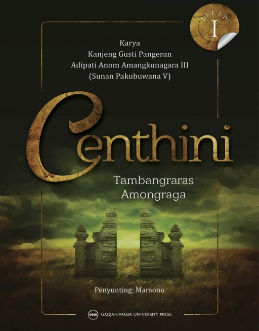Centhini I: Tambangraras Amongraga