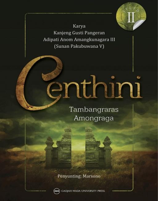 Centhini II: Tambangraras Amongraga