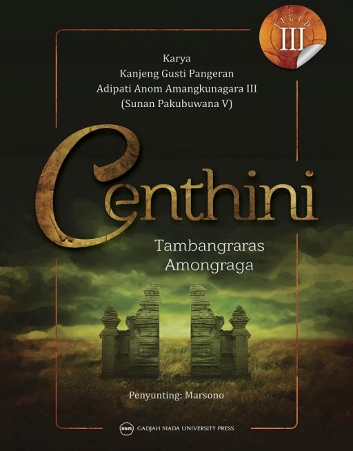 Centhini III: Tambangraras Amongraga