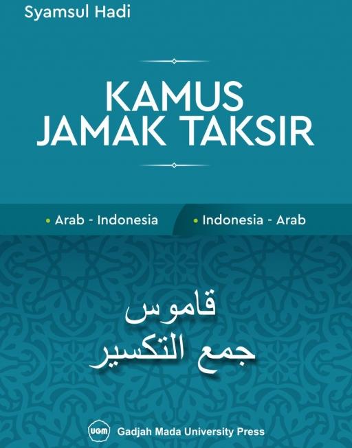 Kamus Jamak Taksir: Arab-Indonesia