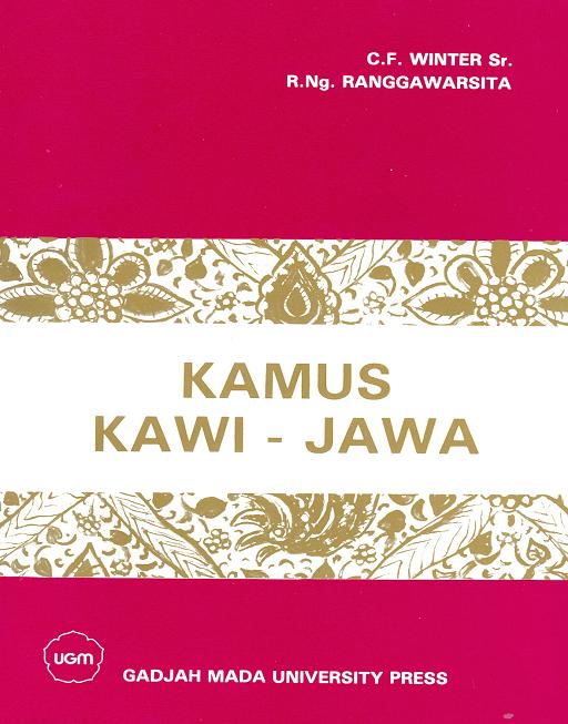 Kamus Kawi Jawa