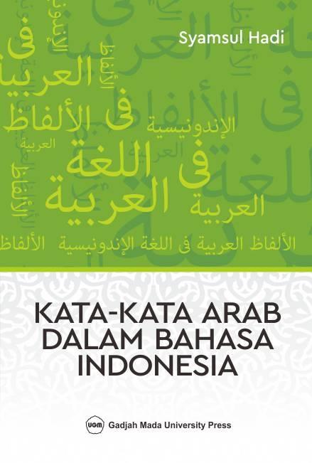 Kata-Kata Arab Dalam Bahasa Indonesia